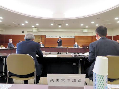 第3回東三河ビジョン協議会