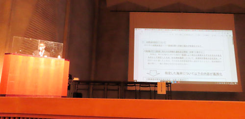 愛知県高潮浸水想定区域指定に関する研修会
