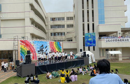 学園祭市民カーニバル記念式典